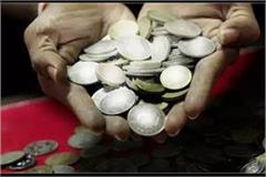 villagers received a large number of 14th century silver coins
