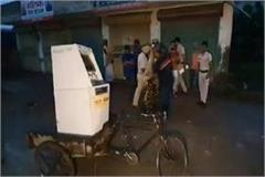atm robbery in cm city robbers transported atm by rickshaw