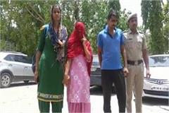 accused wife of husband murder attempted to suicide in police custody