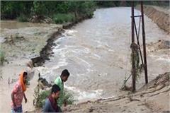 baruhi rain contractor negligence
