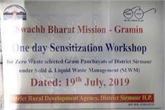 workshop in nahan