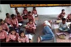 ji fulfilling sleep by laying mat between children in government school