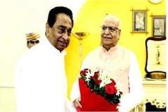 courtesy of cm kamal nath governor lalji tandon