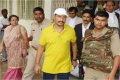 mafia gangster jiva told his life threat
