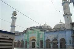 imam of masjid beating