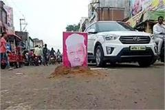congress protested against arif akeel s picture in sand