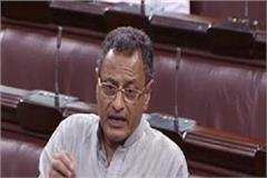 sp members demand proper management of government cows in rajya sabha
