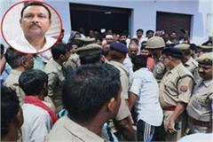 bsp leader killed in ambedkar nagar