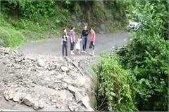 solan heavy rain catastrophe
