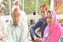 himachal municipal council pensioner
