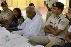 minister arif akeel threatens bjp