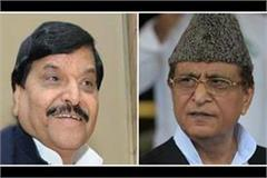 shivpal yadav in the rescue of azam khan said this