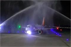 the return of the first international flight from dubai