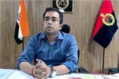 gurugram police cancelled holidays for control traffic in rain season