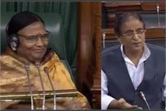 azam s indictment remarks in lok sabha