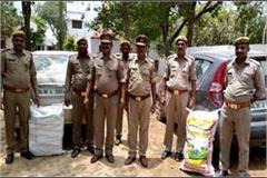 50 kg of ganja recovered in hapur woman arrested