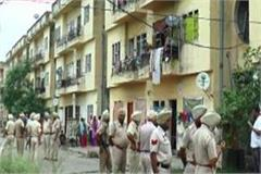 this area of amritsar was transformed into a police camp