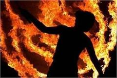 in the dispute over water in laws burnt the daughter in law alive