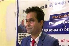 a unique initiative to develop digital skills in rural youth nri will