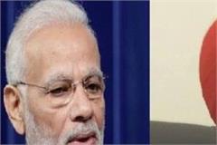 gopal chawal and modi