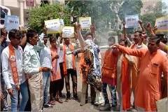 shiv sena blasts the effigy of education department