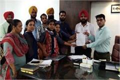 gurdaspur hindi news