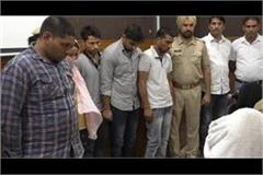 naresh aggi kidnapping case 5 kidnappers were arrested by police