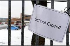 all the schools in the meerut will be closed from july 25 to 30