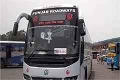 bus driver on villain tick tok video action taken