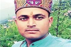 himachal hindu mahasangh