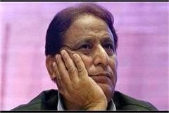 chargesheet filed against azam khan