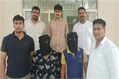 2 arrested for placing fake letters millions of rupees