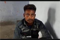 sleeping 4 years old girl killed after rape