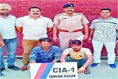 cia done 6 530 kg arrested with hemp 2