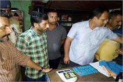 police arrest the drug smuggler