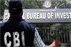 sugar mill scam in saharanpur cbi searched raid