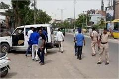 kaushal gang kidnappers kidnapped trader and ransom 1 crore freed by 10 lakh