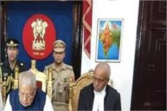 kalraj mishra took oath as the new governor of himachal pradesh