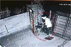 thief blown house