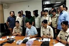 property dealer pankaj sikarwar assassination 3 accused arrested