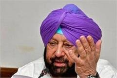 amarinder singh responds to tharoor s choice for next cong chief he agrees