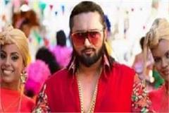 received threats after complaint against honey singh punjab women panel chief