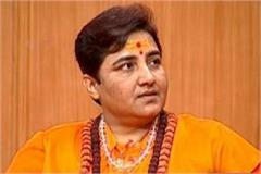 pragya thakur s difficulties can increase comment on cleanliness campaign