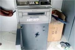 thief target the atm