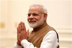 preparations about the arrival of pm modi