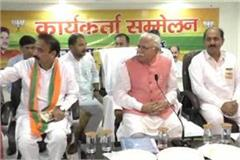 cm took meeting with party workers in karnal
