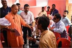yogi in gorakhpur heard in the janata darbar problem