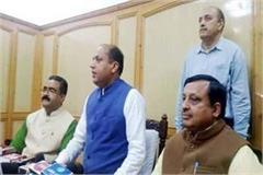 cm jairam appreciate the central budget