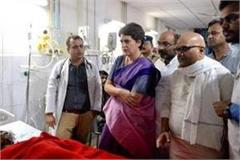 priyanka will stop at chunar guest house  congress warns countrywide strike