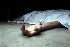 parwanoo man missing dead body recovered
